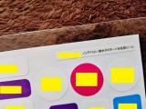 スキルマン・ディアカーズ お名前シール完璧コンビセット-名前のみ(ノンアイロン耐水シール&フロッキー)の画像(4枚目)
