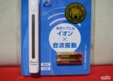 ☆ アイオニック株式会社(IONIC corporation)さん KISS YOU IONPA home 電動歯ブラシ こちらもお試し! ③の画像(4枚目)