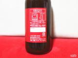 ☆ 鎌田商事株式会社さん かつおだしの中濃ソース ハンバーグのソースに使いました♬の画像(7枚目)