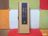 ☆ 鎌田商事株式会社さん かつおだしの中濃ソース ハンバーグのソースに使いました♬の画像(1枚目)