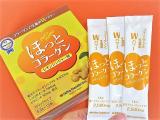 ☆ほっとコラーゲン <レモンジンジャー味>☆の画像(2枚目)