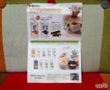 ☆ 鎌田商事株式会社さん かつおだしの中濃ソース ハンバーグのソースに使いました♬の画像(13枚目)