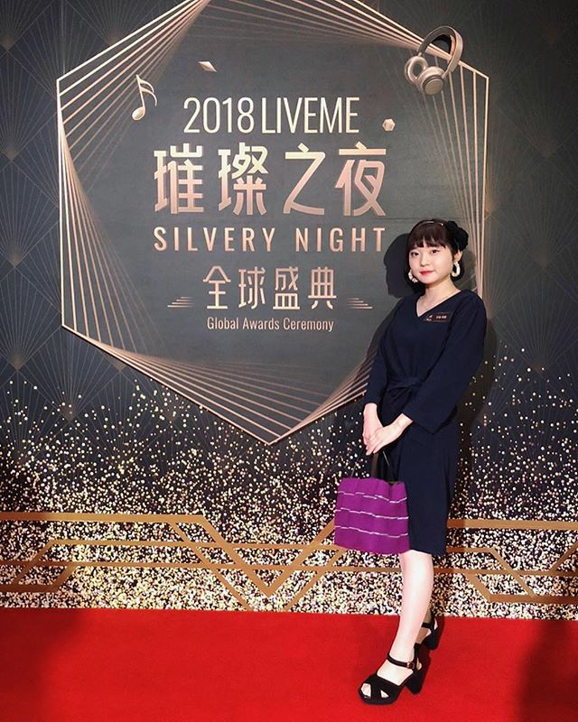 口コミ投稿:2018 LiveMe SILVERY NIGHT Global Awards Ceremonyいってきました🔮色んな国のライバ…
