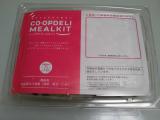 ♪コープデリ・ミールキット「9品目の八宝菜」の画像(1枚目)