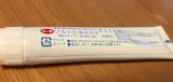 【歯磨き粉】ソルトで歯磨きの画像(5枚目)