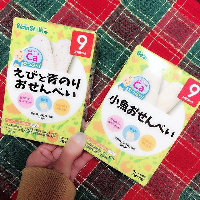 口コミ投稿:Bean stalk(@beanstalk_official )様よりプレゼントして頂きました🍘・新幹線のお供に…
