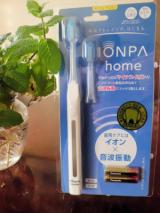 KISS YOU IONPA home: 47弦の詩人♪Harpist Erikaの画像(1枚目)