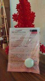 【モ】ヒト乳酸菌配合の保湿美肌クリーム モイスチャライザーの画像(1枚目)
