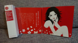 【モニター】三粧化研 ディープモイストソフトナーカプセル化粧水の画像(1枚目)