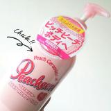 新商品!ピーチアー プレミアムボディミルクの画像(2枚目)