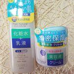 株式会社pdcさんのピュアナチュラルエッセンスローション UVとクリームエッセンス モイストをお試ししました。 こちらは店頭でもよく見かけるし、以前にも使ったことがあります😊💞 洗顔の…のInstagram画像