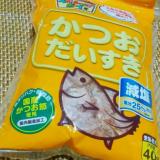 「モニター当選【猫&犬用減塩花かつお】」の画像(1枚目)