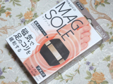 中山式産業株式会社★「magicoマグソール」レビュー♪の画像(1枚目)