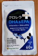 サラサラサプリ!クロレラ+DHA&EPAの画像(1枚目)