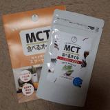 「MCT食べるオイル」の画像(1枚目)