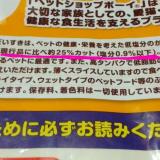 「モニター当選【猫&犬用減塩花かつお】」の画像(3枚目)