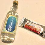 重炭酸湯 Hot Tabさんから飲める重炭酸水が新発売!.炭酸は強めでふがクセがなく後味もないのでとっても飲みやすい!私は強炭酸が好きなのでとっても美味しい。.慢性胃腸病、糖尿…のInstagram画像