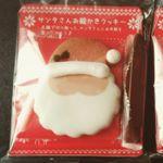 🎅・・・サンタさんのおえかきクッキーにチャレンジしました。どんな顔にするか悩みましたが、ファイターズに来てくれた王 柏融さんをリスペクトしたアレにしてみました。似てません。…のInstagram画像