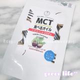 「持留製油:MCT食べるオイル」の画像(1枚目)
