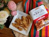 「低糖質・高たんぱくに加え、食物繊維が豊富な健康志向のスナック菓子」の画像(11枚目)