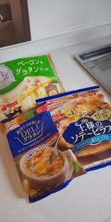 すごい‼️冷凍食品の画像(2枚目)
