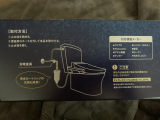 「トイレの浄水器クリンワシュレ」の画像(5枚目)