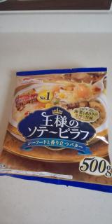 すごい‼️冷凍食品の画像(5枚目)