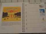 モニプラファンブログ 口と足で描く芸術家協会 「アートダイアリー2019」の画像(7枚目)