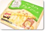 「マルハニチロさんの冷凍食品」の画像(8枚目)