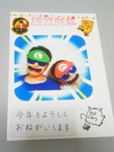 口コミ記事「年末です!!年賀状を書かなくちゃ!!」の画像