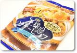 「マルハニチロさんの冷凍食品」の画像(2枚目)