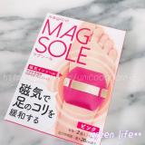 口コミ記事「中山式産業株式会社:magicoマグソール」の画像