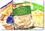 「マルハニチロさんの冷凍食品」の画像(1枚目)