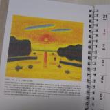 モニター☆アートダイアリー2019口と足で描く画家の絵の画像(4枚目)