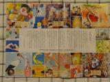モニプラファンブログ 口と足で描く芸術家協会 「アートダイアリー2019」の画像(2枚目)