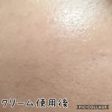 日本酒酵母×乳酸菌の力で高保湿ケア【プモア(pour moi) ミニセット】の画像(8枚目)