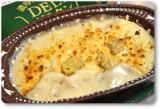 「マルハニチロさんの冷凍食品」の画像(21枚目)