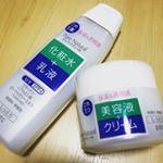 ピュア ナチュラルエッセンスローション UV とクリームエッセンス モイストを合わせて使ってみました✨・・エッセンスローション UVは化粧水と乳液の効果がゲットできちゃうア…のInstagram画像