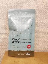 【カップオリゴ 錠剤タイプ (270粒)】の画像(1枚目)