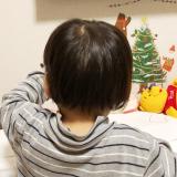 アトピタ 保湿頭皮シャンプーの画像(5枚目)