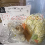 【作ってみました】コープデリ・ミールキット「9品目の八宝菜」の画像(2枚目)