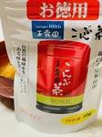 こんぶ茶の画像(1枚目)