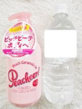 ペリカン石鹸 ピーチアー プレミアムボディミルク その1の画像(3枚目)