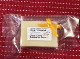 アンティアンの人気No,1手作りオーガニック洗顔石鹸ラベンダーハニーの画像(2枚目)