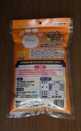 「☆マルトモ減塩かつおだいすき40g☆」の画像(3枚目)