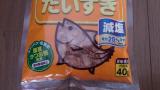 「☆マルトモ減塩かつおだいすき40g☆」の画像(2枚目)