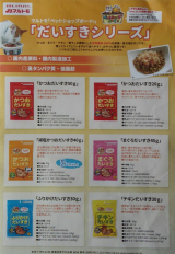 「☆マルトモ減塩かつおだいすき40g☆」の画像(15枚目)
