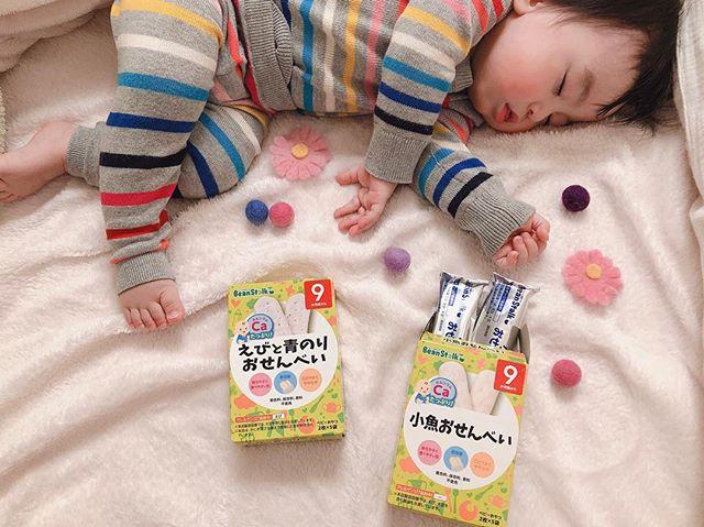 口コミ投稿:息子がハマっているお菓子🐠💕9か月頃からのBeanstalkのおせんべい🍘小魚(いわし)や…
