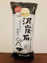 ペリカン石鹸 泥炭石レポ②の画像(1枚目)