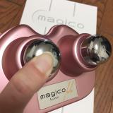 magico ミュー快癒器 2球・4球セットを使ってみましたの画像(2枚目)